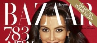 Harper's Bazaar Cover