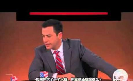 Jimmy Kimmel China Skit Sparks Backlash, Petition Demanding His Firing