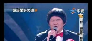Lin Yu Chun: The Next Susan Boyle?
