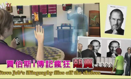 Steve Jobs Biography Release Gets the Taiwanese Animation Treatment