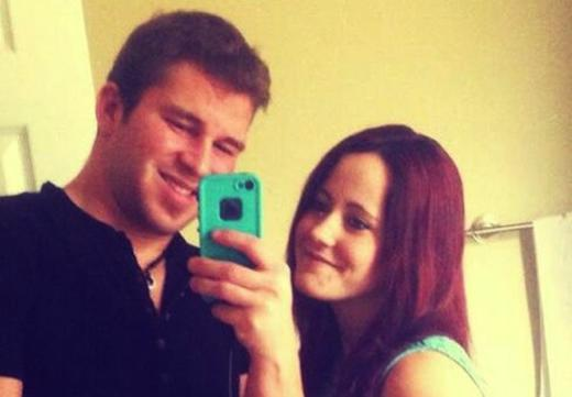 Jenelle and Nathan Photo