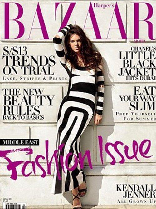 Kendall Jenner Harper's Bazaar Cover