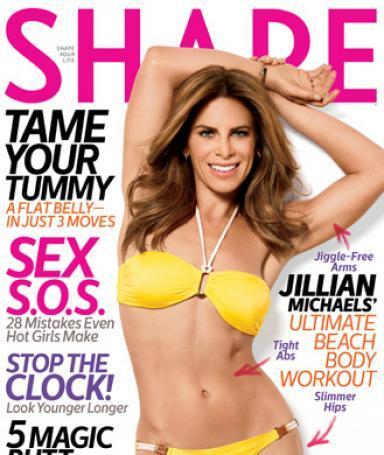Jillian Michaels in Shape