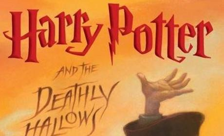 Harry Potter and the Deathly Hallows: The Cover