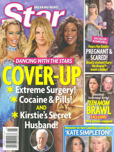 DWTS COVER-UP!