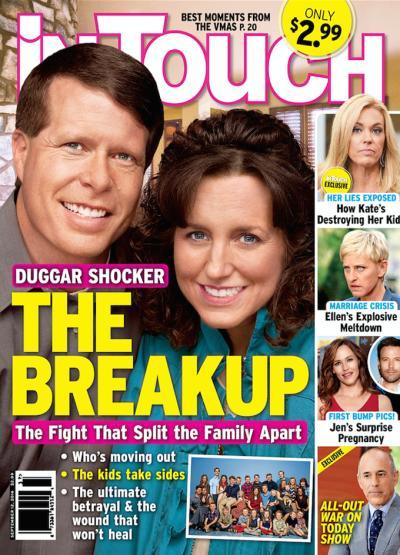 Jim Bob and Michelle Duggar Break Up?!