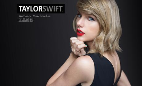 Taylor Swift Fashion Line: So in Style!