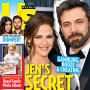 Jennifer Garner, Ben Affleck Us Weekly Cover