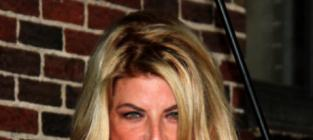 Kirstie Alley: Dating Serge Onik?