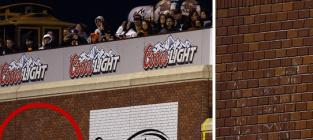 Barry Bonds Home Run Plaque: Stolen From AT&T Park!