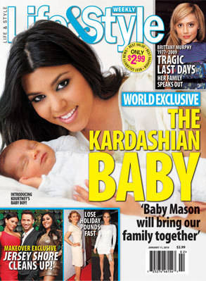 Baby Cover