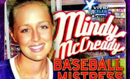 Mindy McCready Sex Tape: Released, Hilarious