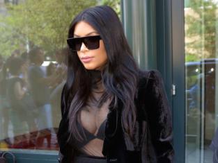 Actual Kim Kardashian Outfit