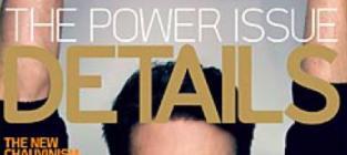 Tom Cruise Has the Power
