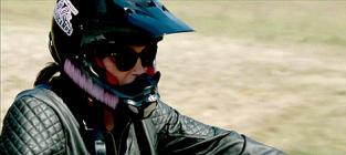 Caitlyn Rides