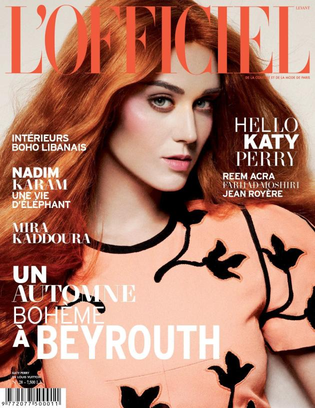 Katy Perry Orange Hair