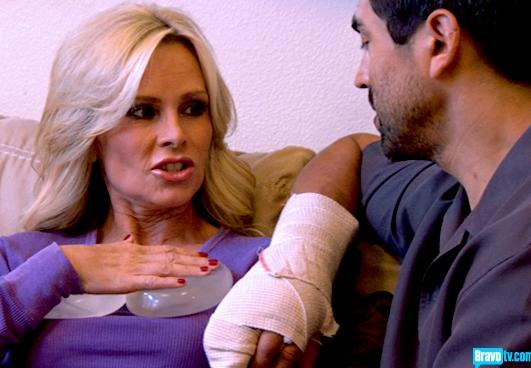 Tamra's New Ice Pack