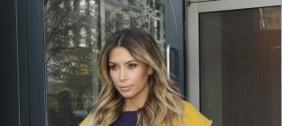 Who would you rather pound: Kim Kardashian or Kate Upton?