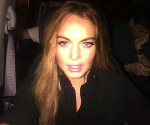 Lindsay Lohan Earrings