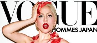 Tim Gunn: Lady Gaga Fashion is ... Not Fashion