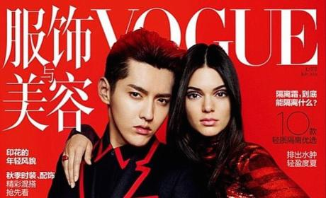 Kendall Jenner Vogue China Cover