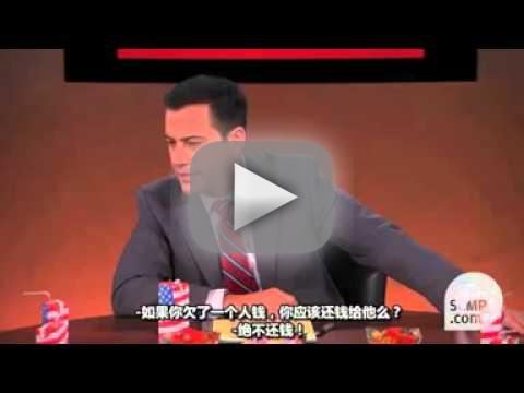 Jimmy Kimmel China Skit