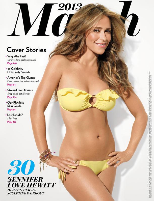 Jennifer Love Hewitt Bikini Pic