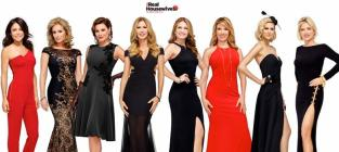 The Real Housewives of New York City Season 7 Cast Picture