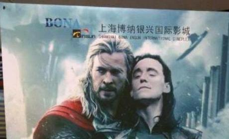 Chinese Movie Theater Uses Fan-Made Thor Poster