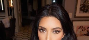 Kim Kardashian Haircut: The Before-and-After Pics!