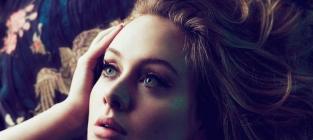 Adele Tour Annoucement