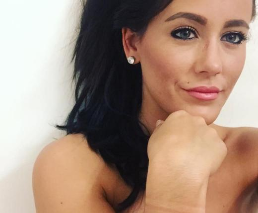 Jenelle Evans Close-Up Photo