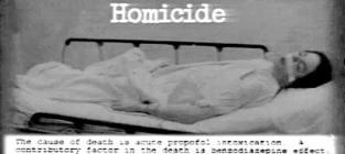 Michael Jackson Autopsy Photo: Released, Disturbing
