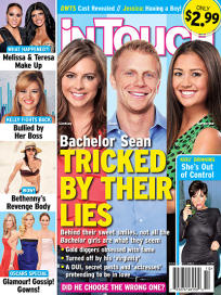 Sean Lowe: TRICKED!!