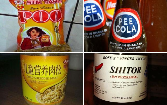 29 food product name fails poo