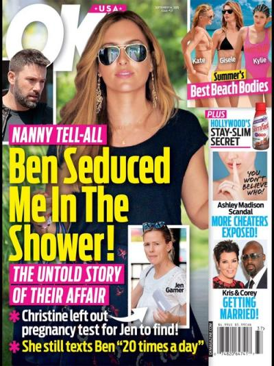 Christine Ouzounian Tabloid Cover