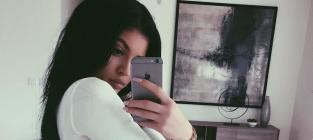 Kylie Jenner: Latest Butt Selfie Leads to Padding Rumors