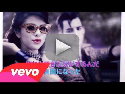 "Selena Gomez & The Scene - ""Love You Like a Love Song"""