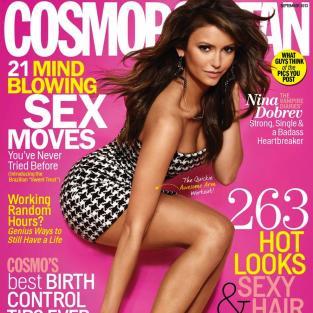 Nina Dobrev Cosmo Cover