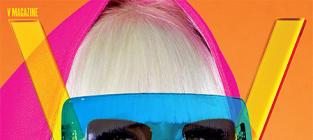 Lady Gaga V Cover (II)