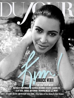 Kim Kardashian DuJour Cover