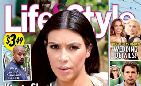 Kim Kardashian: Dumped (AGAIN!) While Pregnant (STILL!)