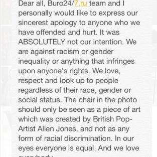 instagram apology