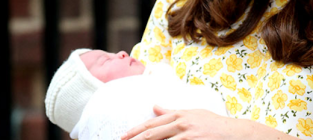 Kate Middleton & Prince William Debut Royal Baby #2: First Photos of the Princess!