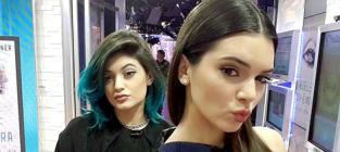 11 Most Shocking Kylie Jenner Videos!