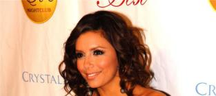 Eva Longoria and Tony Parker: Divorced