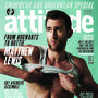 Matthew Lewis Strips Down, Scars Harry Potter Fans for Life