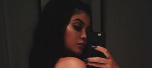 Kylie Jenner Tattoo: Revealed! Completely Overshadowed By Side Boob!