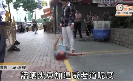 Woman Gets Dumped on the Street, Has Epic Breakdown