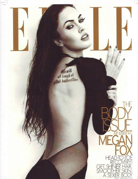 Megan Fox Elle Cover